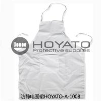 Cheap High Temperature Resistance ESD Safe Aprons , Clean Room Clothing For Electronic Industry for sale