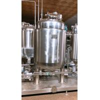 Cheap Pharmaceutical extraction system for CBD oil for sale