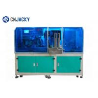 Buy cheap PLC Automatic Servo Feeding Plastic Card Punching Machine , Pvc Card Puncher from wholesalers
