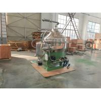 Buy cheap Disk Dairy Milk Cream Separator Machine Motor Driven Long Using Life from wholesalers