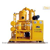 China Explosion Proof Type Lubricating Oil Purifying Machine Oil Purifier Series TYA-EX on sale