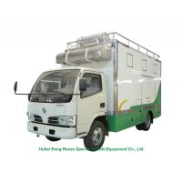 DFAC RHD / LHD 4x2 / 4x4 Mobile Kitchen Truck For Food Cooking And Selling