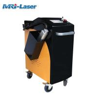 China New 150W Fiber Laser Cleaning Machine For Container / Bottle Cleaning on sale