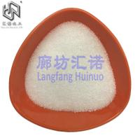 China injection grade magnesium sulphate heptahydrate mgso4.7h2o cas 10034-99-8 on sale