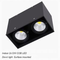 Cheap Interior IP40 contemporary 24W COB LED downlight for home shopping mall for sale