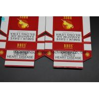 Buy cheap Eco-Friendly Cigarette Case Customized Cardboard Cigarette Boxes Sale from wholesalers