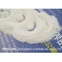 ISO Certicate Sodium Metabisulfite Na2s2o5 For Cotton Wool Making Bleaching Agent