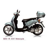 Cheap ESWN Gas Scooter (EW-125A) for sale