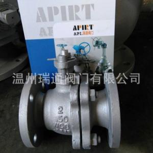 Buy cheap API ball valve wcb 300lb from wholesalers