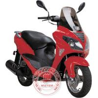 EEC/EPA Gas Motor Scooter with 150cc Engine