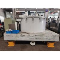 China Cover Reversible Structure Vertical Centrifuge , Industrial Centrifuge Machine on sale