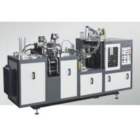 Buy cheap Handle Paper Cup Forming Machine MG-HC12 Intelligent Design With PLC Automatic Control from wholesalers