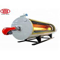 Cheap Gas Oil Fired Thermic Fluid Heater , Horizontal Style Thermal Oil Heater for sale