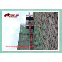 Cheap 2 Ton Twin Cage Man And Material Hoist , Industrial Buck Hoist Elevator wholesale