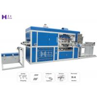 China Egg Tray Blister Forming Machine 220-480 Times / Hour 0.5-0.7 MPa Air Pressure on sale