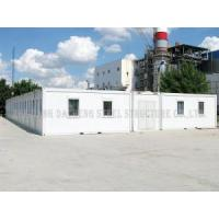 Cheap Stackble Prefab Container House for Workers Accomadation (C-H 124) for sale
