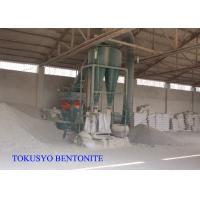 Cheap Cat Litter Granular Bentonite Clay Waterproofing Materials for Oil Drilling for sale