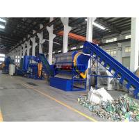 Cheap pet bottle recycling washing machinery for sale