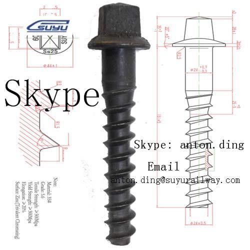 Quality Railway Screw Spike /Sleeper screw /Coach screw /Rail screw wholesale