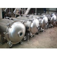 YZG Series Round Industrial Vacuum Dryer , Lab Vacuum Oven Dryer With Solvent Recovery