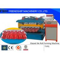 China PLC Control , 45# Forge Steel , Glazed Tile Roll Forming Machine Driven By Chain on sale