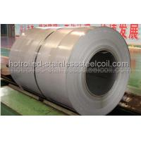 Cheap JIS ASTM AISI GB Hot Rolled Stainless Steel Coil Grade 201 202 304 2B finish for sale