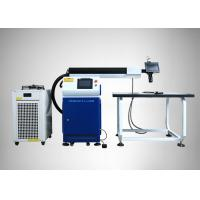 Cheap Double Path Channel Laser Welding Machine With Soft Fiber Cable for sale