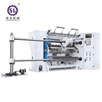 Cheap 300m Speed Automatic Slitting Machine for Paper Plastic Film and Aluminum Foil for sale