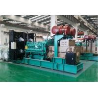 China middle speed 1000rpm ,1000kw diesel generators on sale
