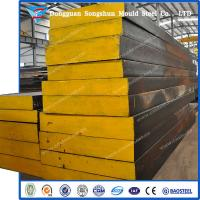 Cheap 1.2344 steel mould steel material for sale