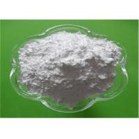 China White Powder Sodium Cryolite Insoluble In Anhydrous Hydrogen Fluoride on sale