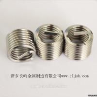 Cheap xinxiang bashan Stainless steel galvanized M16 Wire Thread Insert for sale
