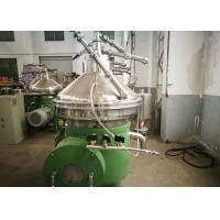 Cheap Continuous Centrifugal Separator / Disc Separator Centrifuge Food Grade Stainless Steel for sale