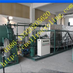 Cheap ZSC-1waste black motor,car,ship,truck engine oil regeneration machine/plant/equipment for sale