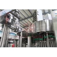 China Yogurt Pulpy Puree Jelly Sauce Filling Machine For HDPE Bottle Electric Driven on sale