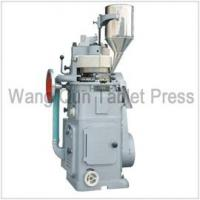 Cheap ZP817/ 819 rotary tablet press-www.chinatabletpress.net for sale