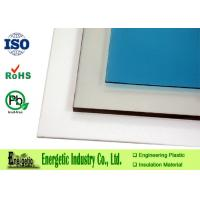 Cheap SGS / RoHS Polycarbonate Plastic Sheet , 1.0mm Thickness Blue PC for sale