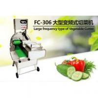 Cheap FC-306 vegetable cutting machine cabbage shredde lettuce cutting machine for sale
