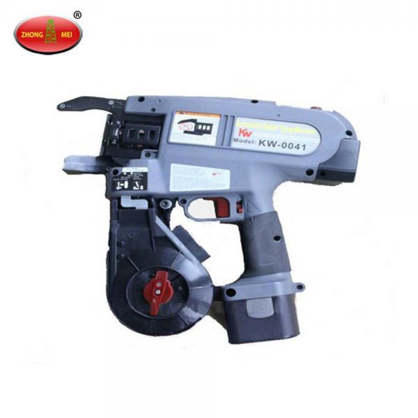 Quality KW0041 Automatic Rebar Tying Machine wholesale
