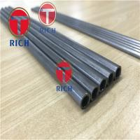 Buy cheap 20# 45 O.D. 6 - 350mm Cold Drawn / Cold Rolled Precision Seamless Steel Tube from wholesalers