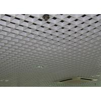 Cheap Aluminum Concealed Ceiling Grid , T Grid for sale