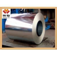 Buy cheap galvanized steel coil/GI/GL/PPGL/PPGI from wholesalers