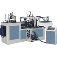 Buy cheap Paper cup lid forming machine /RPL-50 Paper Lid Forming Machine/ Tube Lid from wholesalers