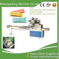 Cheap Automatic hard Candy  Horizontal pillow flow pack packaging machine for sale
