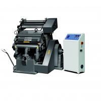 Cheap TYMK-750  Dual use high effective and high precision foil stamping and die cutting machine for sale