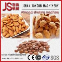Cheap 95% High Shell Rate Environmental Protection Peanut Shelling Machine 220v groundnut processing machine wooden box for sale