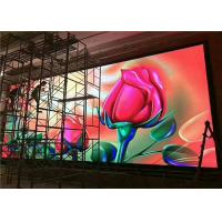 Cheap Indoor HD Smd Led Display Screen 3mm Pixel Pitch For Seamless Video Wall TV Screens for sale