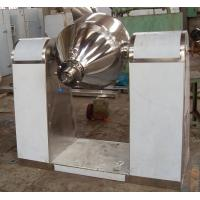 SZG Series Double Tapered Rotary Cone Vacuum Dryer For Powder / Granules Drying