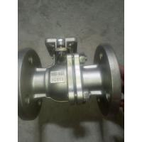 Cheap SUS 304 SUS 316 JIS 10K 50A 80A  2PC Floating Flanged Ball Valve for sale