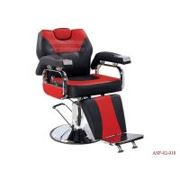 Cheap ASF-02-018 Hot Sales Modern Style New Design Barber Chair ,Hair Salon Chair Manufacturer wholesale